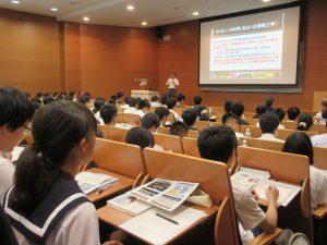 名古屋大学オープンキャンパス」...